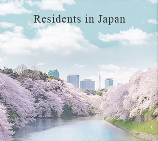 Residents in Japan