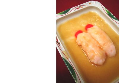 海老の天ぷら(テリーヌ食)