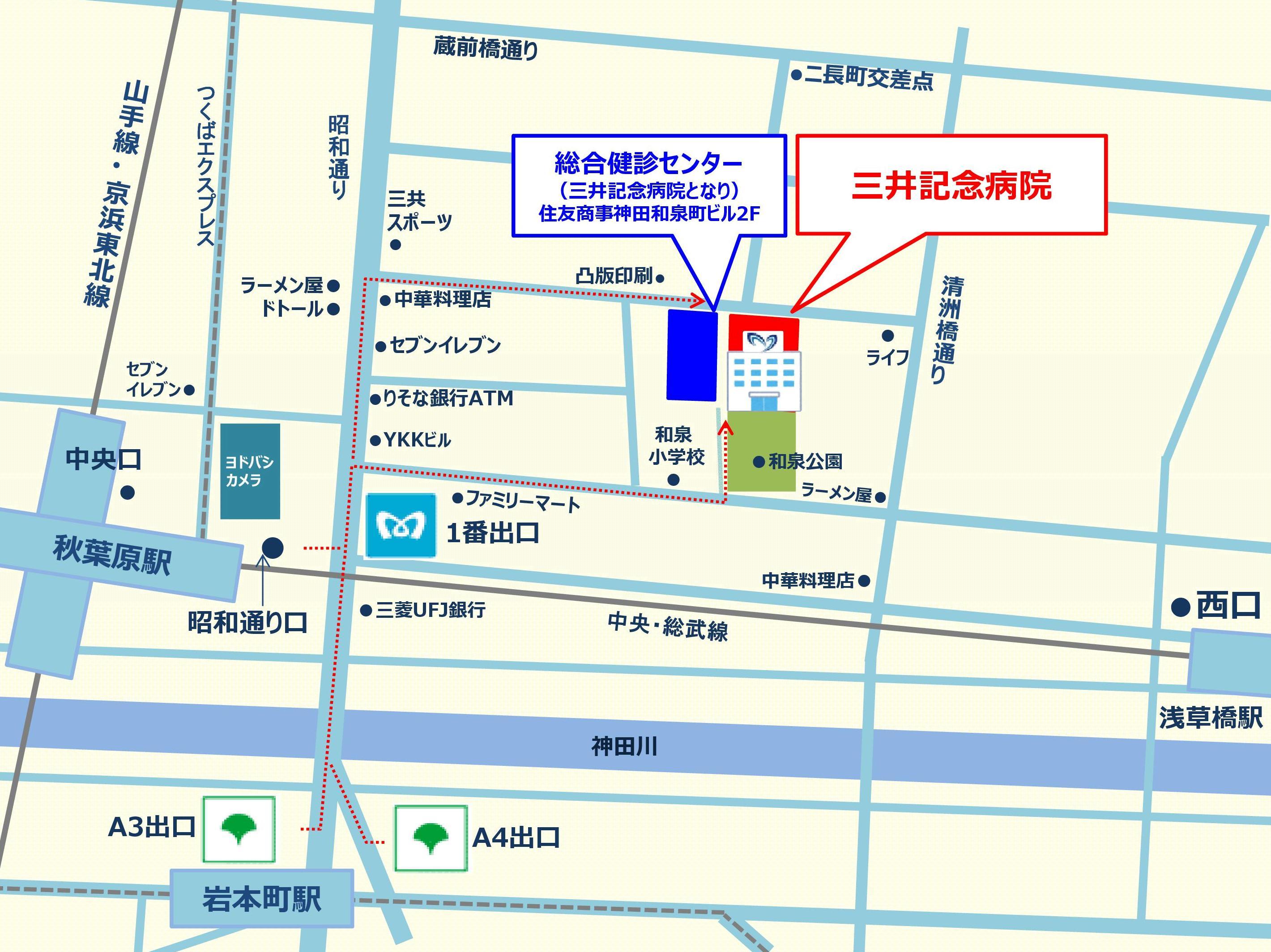 周辺地図・病院駐車場