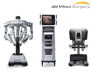 手術支援ロボット「da vinci」