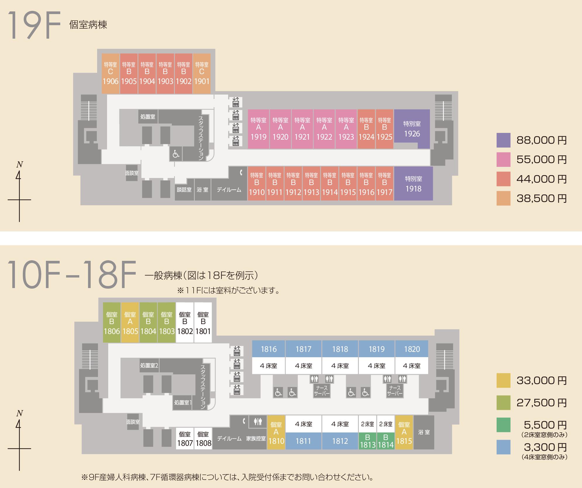 19階個室病棟、10~18階一般病棟